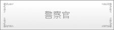 https://www.japan-kankon.com/wp-content/uploads/2016/07/syokusyu_01.jpg