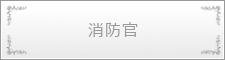 https://www.japan-kankon.com/wp-content/uploads/2016/07/syokusyu_03.jpg