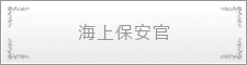 https://www.japan-kankon.com/wp-content/uploads/2016/07/syokusyu_04.jpg