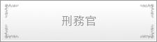 https://www.japan-kankon.com/wp-content/uploads/2016/07/syokusyu_05.jpg