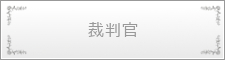 https://www.japan-kankon.com/wp-content/uploads/2016/07/syokusyu_07.jpg