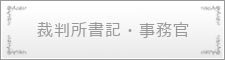 https://www.japan-kankon.com/wp-content/uploads/2016/07/syokusyu_08.jpg