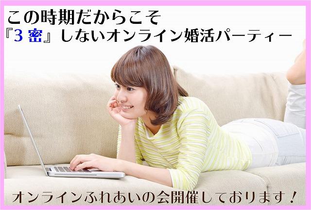 online image